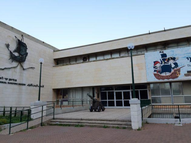 Куда сходить в Хайфе: Национальный морской музей
