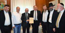 Арабская семья приобрела хамец Хайфы