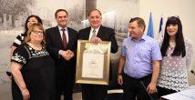 Министр транспорта стал Почётным Гражданином Хайфы