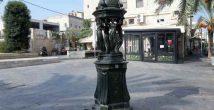 Приглашаем на пешеходную экскурсию по Хайфе. Маршрут «Нижний город 2.0»