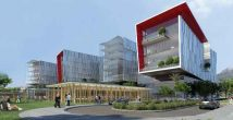 Хайфский Парк науки и высоких технологий: построят ещё одно новое здание